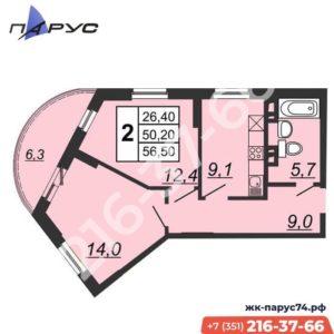 Добрый день Друзья!!!️ ️ ️ Полноценная двухкомнатная квартира общей площадью 56,50 квм. 21 этаж!…