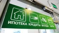 Банки в России установили рекорд по числу выданных ипотечных кредитов. Банки выдали в 2020…