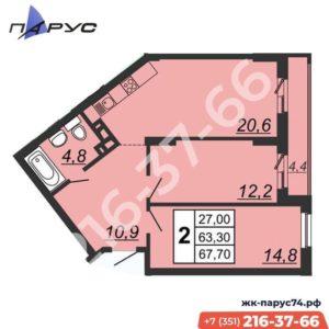 Добрый день ЖК ПАРУС Просторная планировка 1+2 квм, с предчистовой отделкой! Выбор этажей всё…